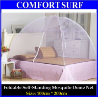 Foldable Self-Standing Mosquito Dome Net Double Door with Carrying Bag (Size: 100cm*200cm - White Color)