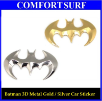 Car 3D Metal Batman Gold / Silver Sticker