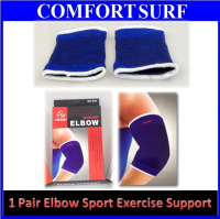 1 Pair TELAISI Elbow Support for Sport Exercise Wear Tennis Badminton Golf Basketball