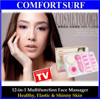 12-in-1 Complete Set Multifunction Face Whitening Facial Massager
