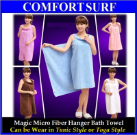 Magic Wearable Micro Fiber Hanger Bath Towel (A)