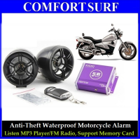 Multi-functions Anti-Theft Waterproof Motorcycle Alarm with Voice Prompt
