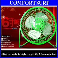 "Portable Lightweight Super Mute 6"" Mini USB Rotatable Fan"