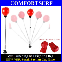 ALL-ROUND UPGRADING! Reflecting Fist Hitting Speed Punching Ball Fighting Training Gym Bag