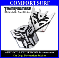 Car 3D Transformer AUTOBOT DECEPTICON Logo Decorate Sticker