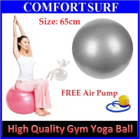 65cm High Quality Burst Resistance Yoga Ball Gym Fitness Exercise + FREE Pump GIVEN!