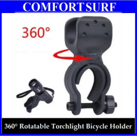 360° Rotatable U Shape Torchlight Holder Clamp Grip for Bicycle