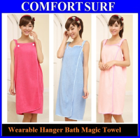 Wearable Magic Micro-Fiber Button Hanger Bath Towel (B)
