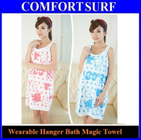 Wearable Magic Micro-Fiber Button Hanger Bath Towel (C)