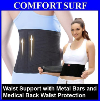 Waist Support with Metal Bars and Medical Back Support Protection