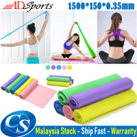 1.5m ADSports Yoga Resistance Bands Home Gym Fitness for Physical Therapy, Pilates, Stretch, Yoga, Strength Training