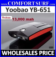 Yoobao YB-651 13000mAh Power Bank Portable Battery Charger