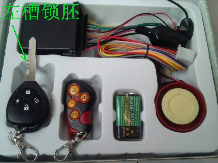 honda anti-cut wired motorcycle alarm (end 1/5/2018 6:15 pm)