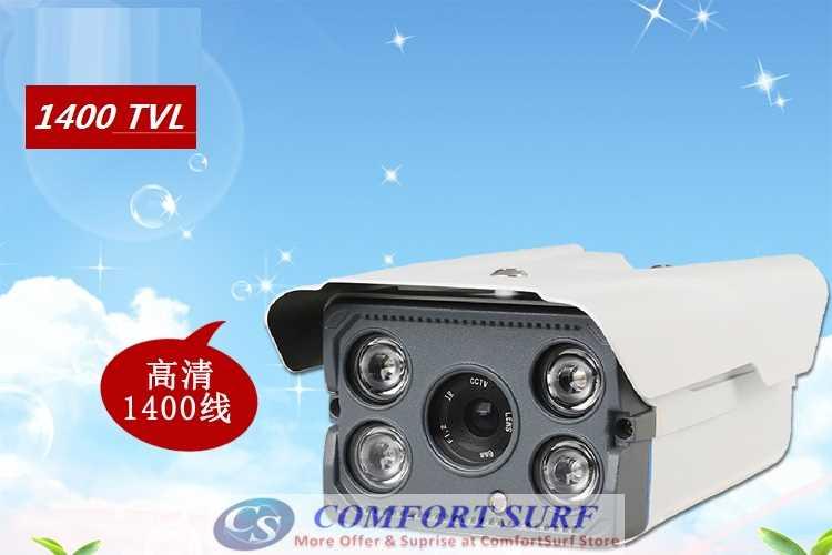 Latest 1400TVL SecurEyes 4pcs Big Array Lamp Waterproof CCTV Camera Night Vision