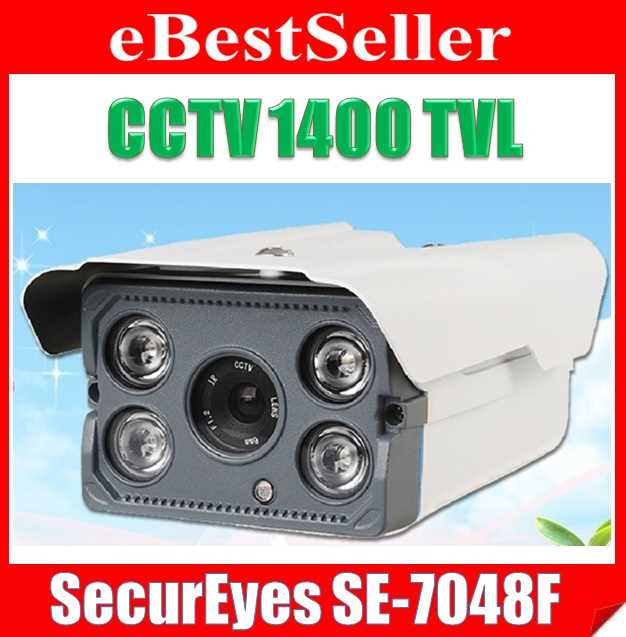CCTV_Camera_YLA_7019F