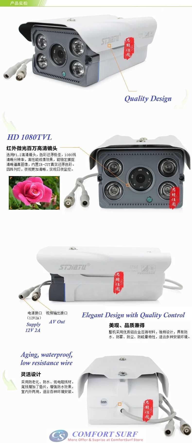 1080TVL 4pcs Big IR Array Lamp Outdoor Waterproof CCTV Camera Auto Balance Night Vision