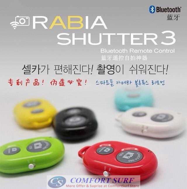 ASHUTB RABIA Bluetooth Shutter3 Wireless Remote Camera Monopod Selfie Shutter IOS Android