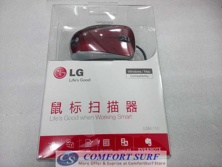 Driver lg smart scan lsm 150