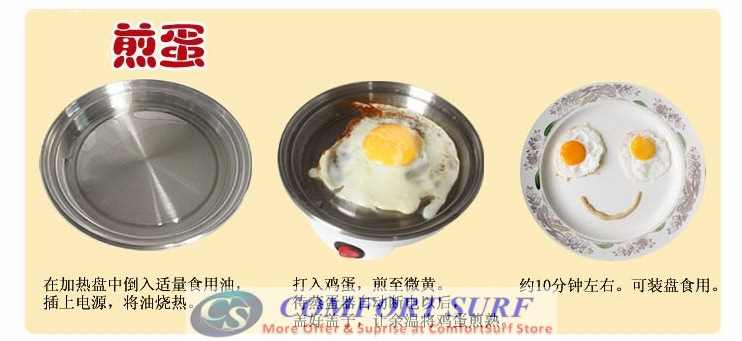 Multifunctional Egg Steaer / Boilder with Free Stainless Stell Bowl and Splitter, Easy Use & Convenient