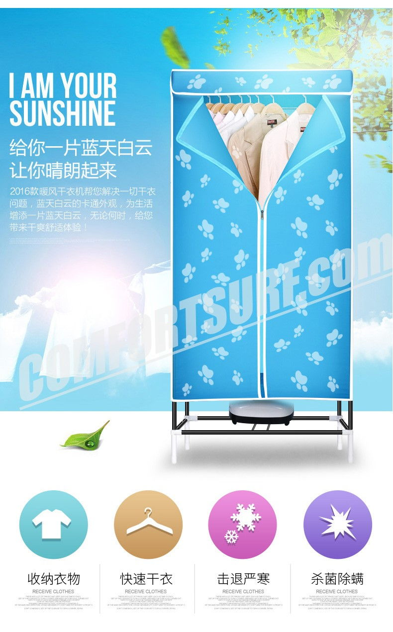 900w electric wardrobe clothes dryer 2 layers indoor fast hot air o dry 15kg laundry w out. Black Bedroom Furniture Sets. Home Design Ideas