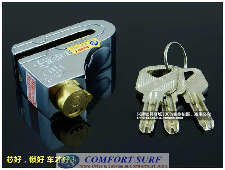 Gold Point Atomic 1501 Steel Disc Brake Anti-Theft Lock with Keys - Silver