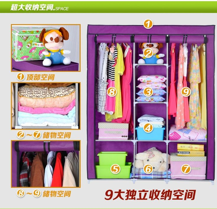 Multifunctional Wardrobe Large Size Hanging Cloth Storage