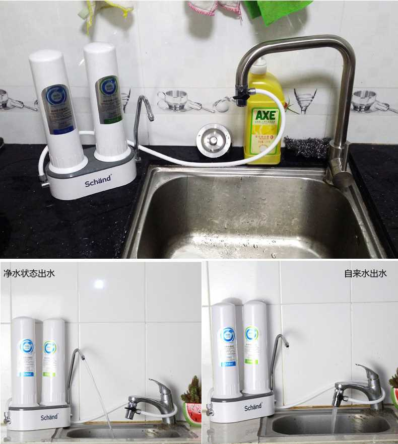 Schänd Double Stage Faucet Water Tap Purifier With 8 Layer Water Filter Direct Drinking Water for Kitchen Home Office