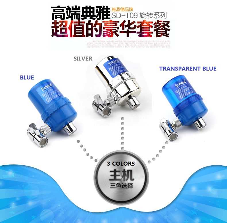 New !! Schänd 360° Rotation Faucet Water Tap Purifier 8 Level Water Filter for Kitchen Home Office