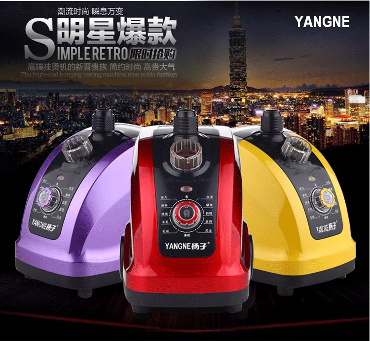 YANGNE Professional Multifunction 11 Modes Temperature Control Standing Hanging Garment Tobi Steamer 1800W 1.6L!