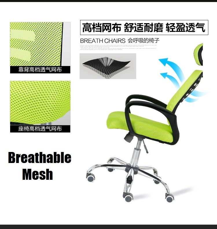 C920 Adjustable Seat Height Ergonomic Office Home Large Classy Swivel Mesh Comfort Office Chair Kerusi Pejabat