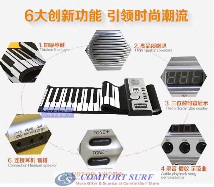 Quality Roll Up Piano Flexible Portable Electronic Soft Piano Keyboard 49 / 61 key