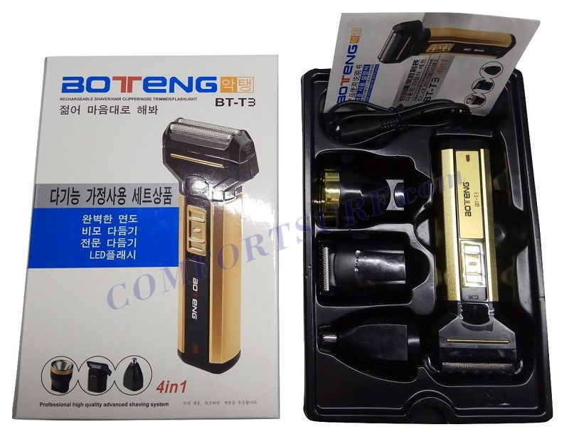 BoTeng T3 Multi-function 4in1 Cordless Rechargeable Electric Shaving, Hair Clipper, Nose Trimmer & Torch Light Shaving Set Razor Barber Beard Knife