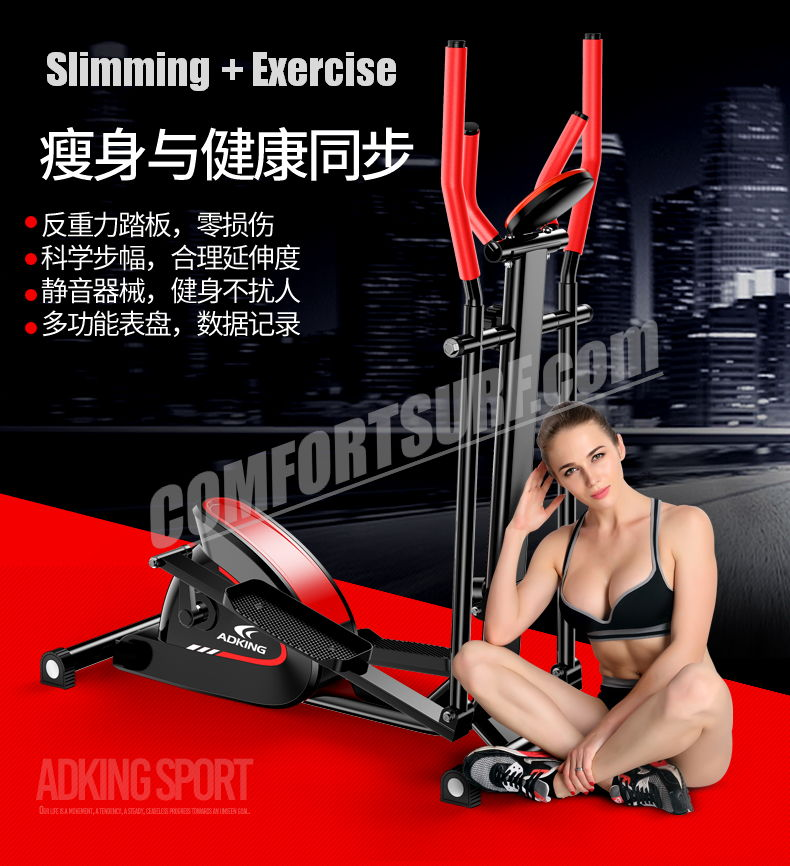 Elliptical Cross Trainer Cardio Exercise Bike Home Fitness Equipment Stepper Space Walk Body Workout