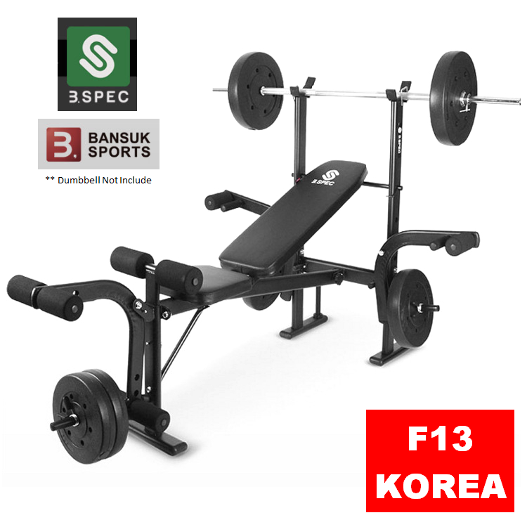 F13 Korea Heavy Duty Gym Weight Lifting Bench Press Chair With Bicep Trainning Barbell Squat Rack Dumbbell Exercise
