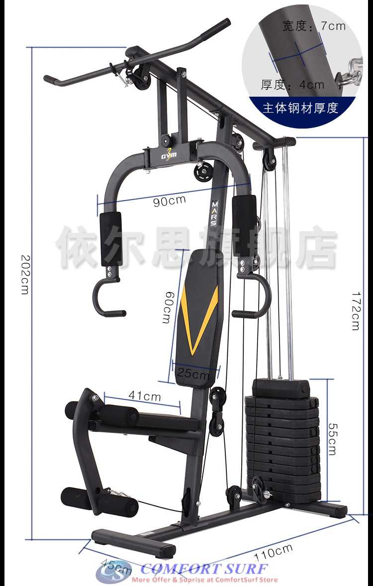 F multi function home gym station fitness workout press