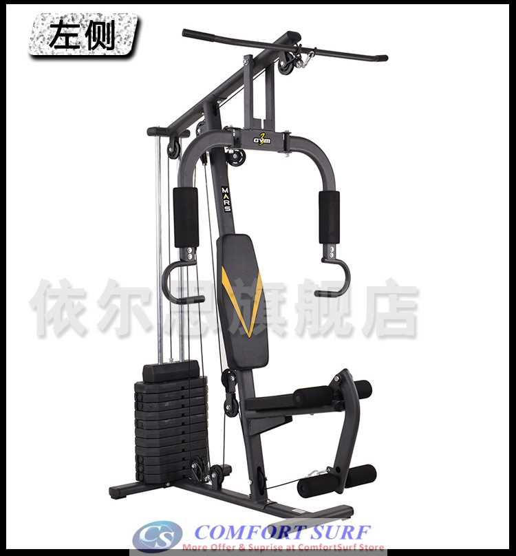 F7 All in 1 Multi Function Home Gym Station: Fitness Workout Press Machine With 55KG