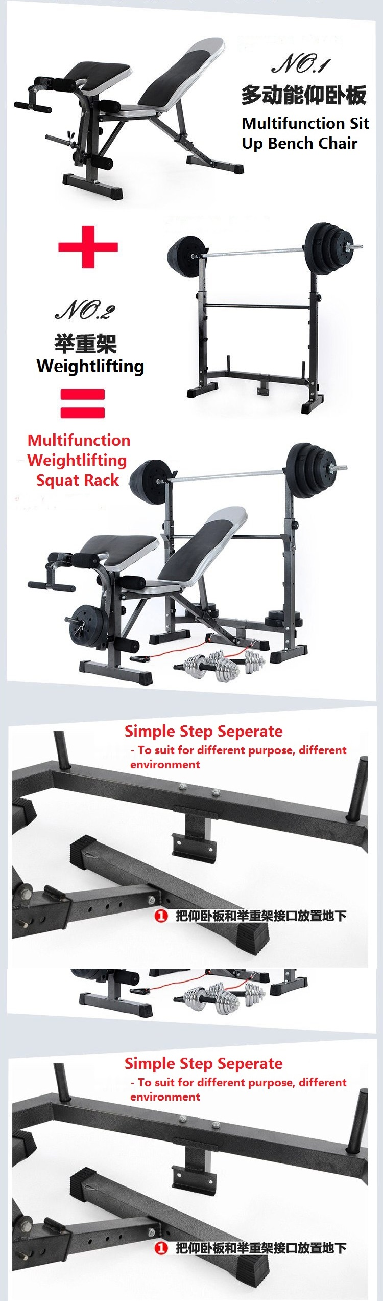 F1 Professional Multifunction Gym Fitness Sit Up Dumbbell FID Bicep Leg Curl Bench Chair