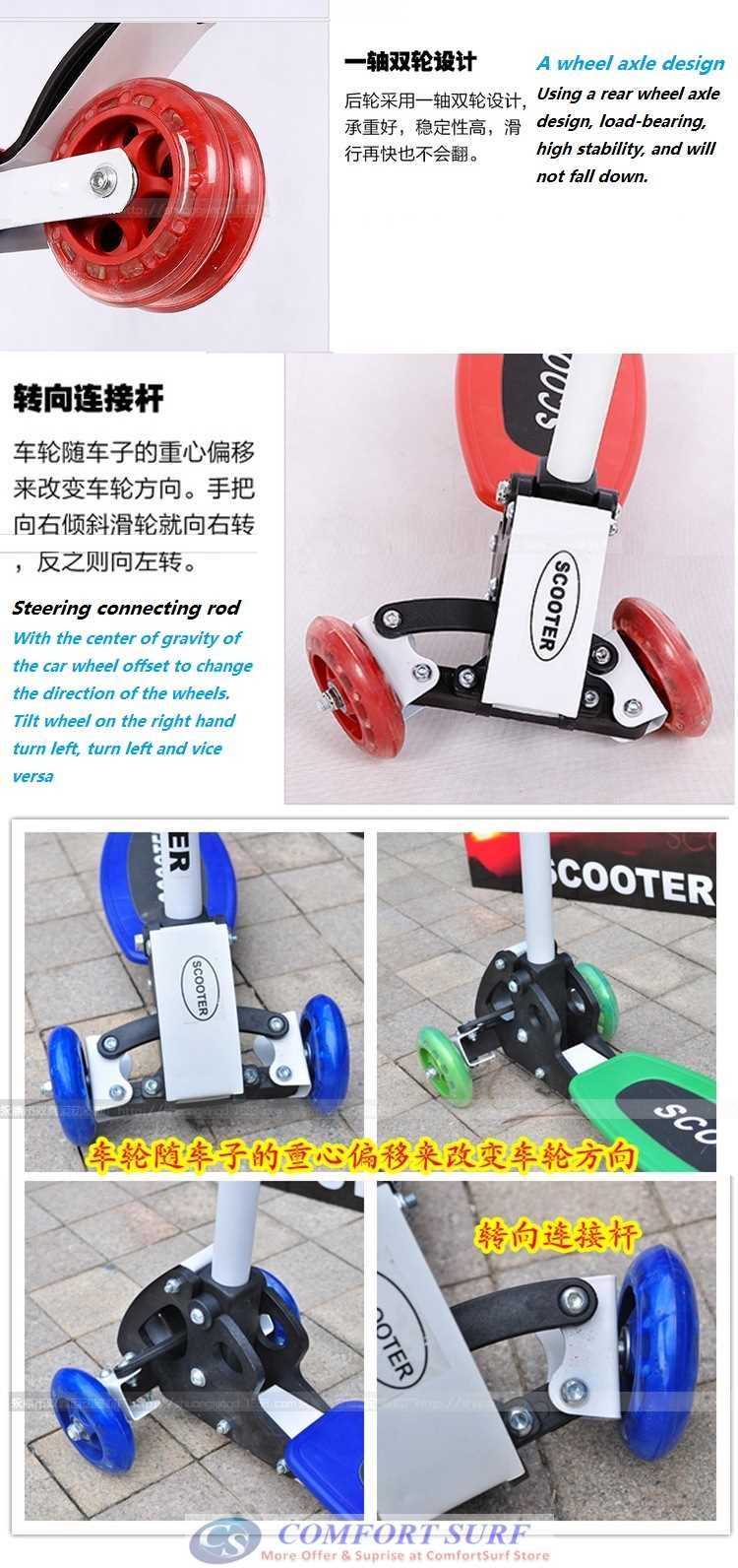 Quality Four Wheel Trail Twist Scooter Skate Skateboard - Super light weight with high stability