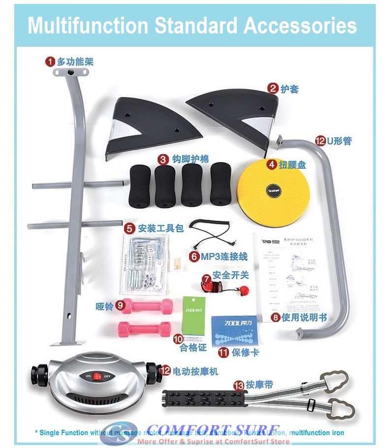 Landice Treadmill Noise: Genuine SuperHorse Multifunction Treadmill SH-388 3.0HP